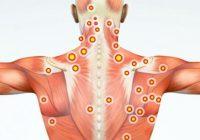 Zespół napięcia mięśniowego - czym jest, jak się objawia, jak go leczyć?